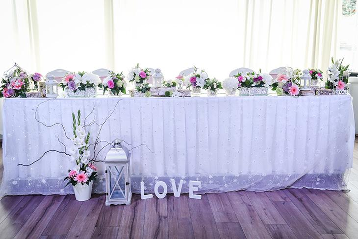 Dekoracija sale za venčanje